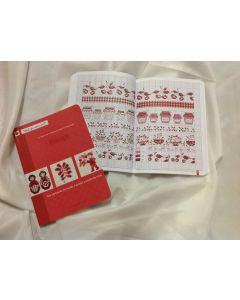 Borduurboek: rood