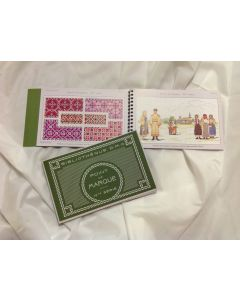 Borduurboek groen
